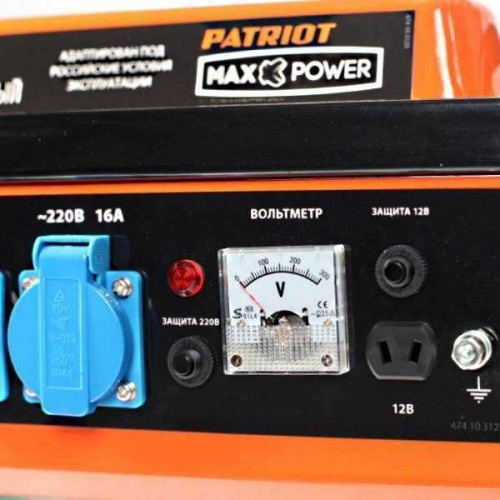Patriot Max Power SRGE 1500-Tehinstrument