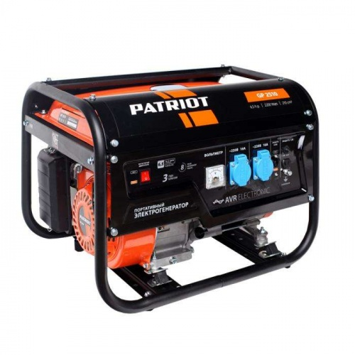 Patriot GP 2510-Tehinstrument