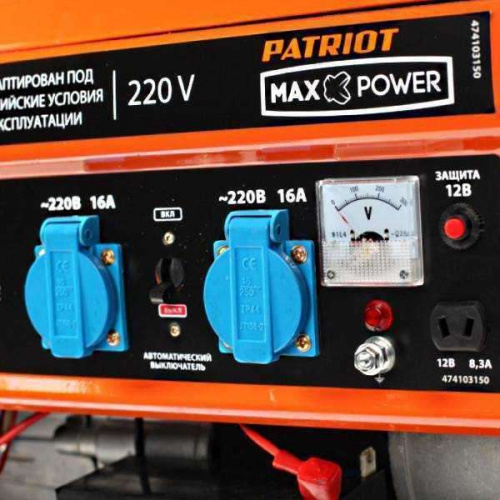 Patriot Max Power SRGE 3500E-Tehinstrument